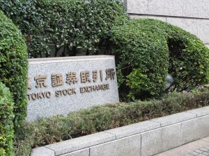 Tokyo Stock Exchange - Börse Tokio